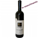 Sotterfugio 2016 (6 Bottles...